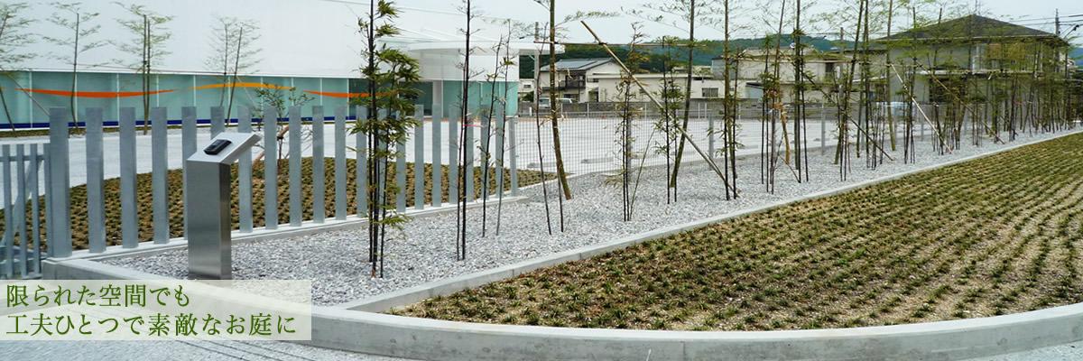 篠原造園トップイメージ1